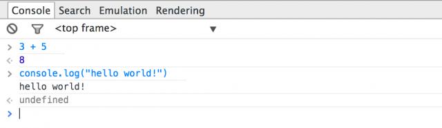 js-browser-console screenshot